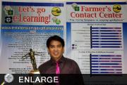 JRYA with UPLB award in front of an e-learning backdrop