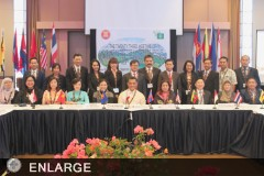 ATI Hosts 23rd AWGATE Meeting in Tagaytay